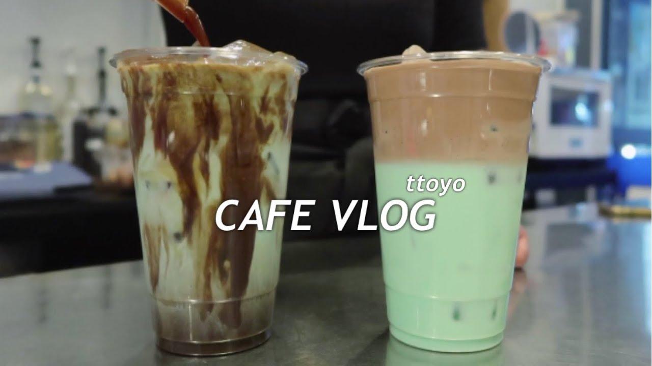 Eng)cafe vlog|카페알바 브이로그|카페알바|브이로그|카페 브이로그|vlog|알바 브이로그|asmr|cafe|korean cafe|잠잘오는|백색소음|카페일상|blog