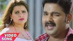 बेबी हाई - फाई - Full Song - Pawan Singh - Madhu - Superhit Film (Challenge) - Bhojpuri Hit Songs