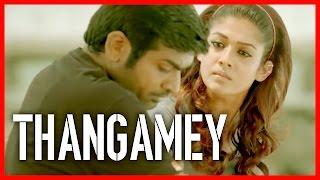 Naanum Rowdy Dhaan - Thangamey | Vijay Sethupathi | Nayanthara | Vignesh Shivan