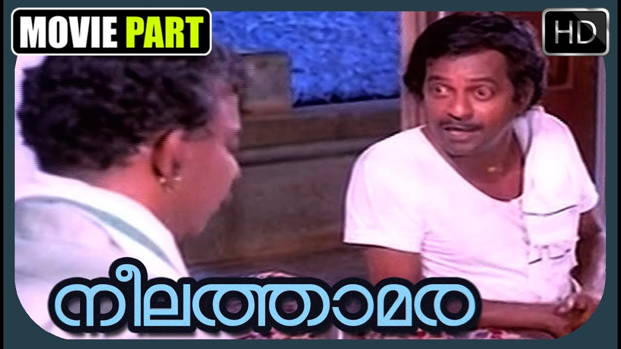flirting meaning in malayalam movies youtube: