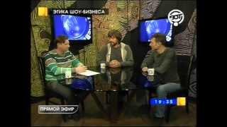 Йога как Шоу-бизнес (Вадим Попов и Вячеслав Смирнов)