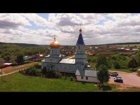 НАЛЕЙКА! Деревня моего детства! Кивать, Кузоватово, Бордав