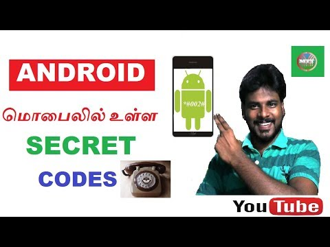 Android hidden useful secret dial codes 2017 in tamil...