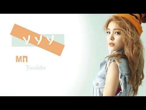 Ailee - No No No - Arabic Sub - الترجمة العربية