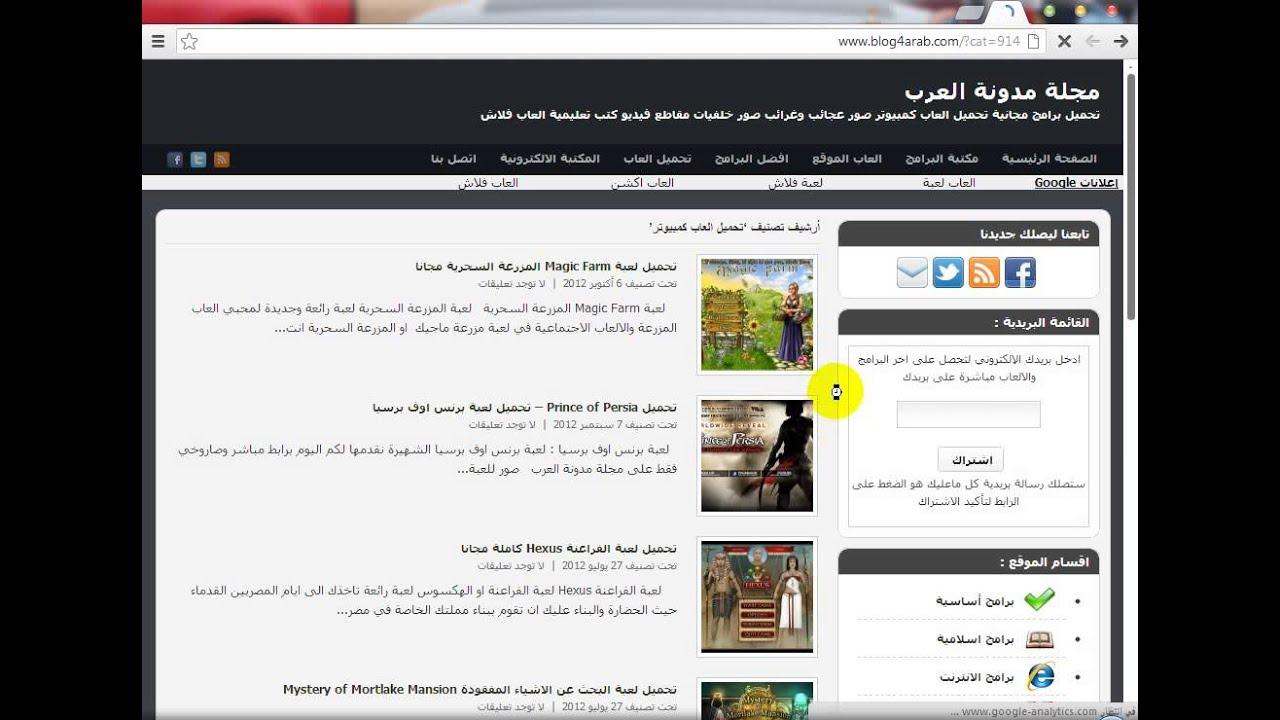 وظائف في السعودية | أحدث الوظائف وفرص العمل - بيت.كوم