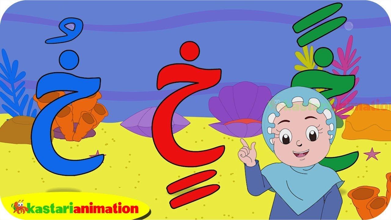 Membaca Hijaiyah 4 Kho-Dal bersama Diva | Kastari Animation Official