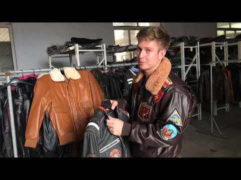 Фабрика кожаных изделий. Брендовые кожанки из Китая
