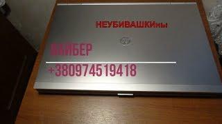 cравнение и отзывы о ноутбуках элитной группы HP 8570р и HP 8560p