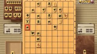 図式集中 伊藤看寿 将棋図巧 第三番