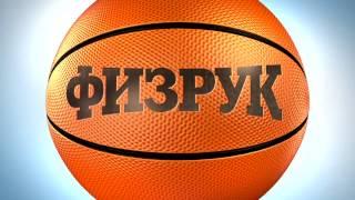 Физрук 2 сезон 34 серия Онлайн ТВ