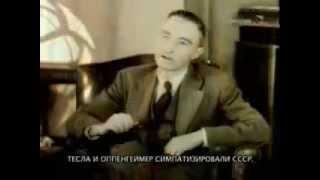 Властелин Мира   Никола Тесла часть 4 из 6   Тайная жизнь