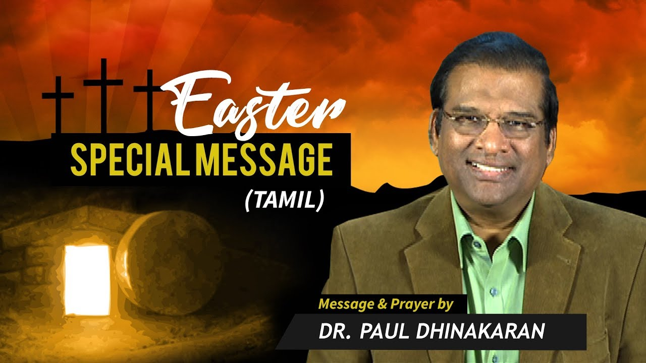 Easter Special Message 2018 (Tamil) | Dr. Paul Dhinakaran