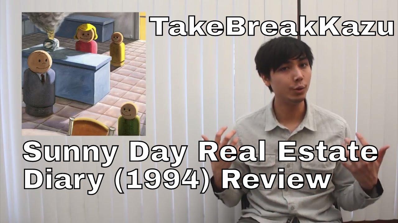 sunny-day-real-estate-diary-album-review-takebreakkazu