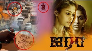 Audience Misunderstood  Butterfly Effect Theory Behind AIRAA Movie !!! Explained