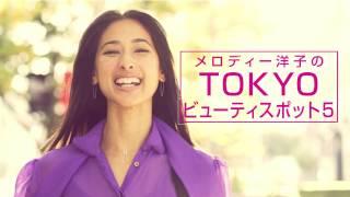 旅行に行ったら絶対行くべき!アジア4カ国(日本、韓国、香港、中国)の...