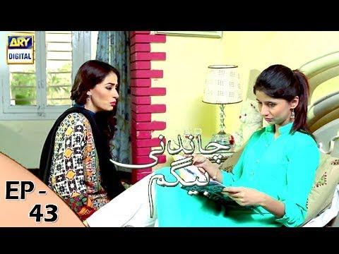Chandni Begum - Episode 43 - 29th November 2017 - ARY Digital Drama
