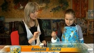 Рисование на воде. ЭБРУ мастер-класс для детей EBRU SHOW(Краски на воде во власти юных талантов творят чудеса. Главное, это отпустить себя навстречу новому познанию..., 2014-03-14T06:36:06.000Z)