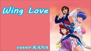 アニメ『夢戦士ウイングマン』エンディングテーマ 「Wing Love」を歌わせていただきました('-'*)♪ (1984年) 約2ヶ月ぶりに歌いましたが…...