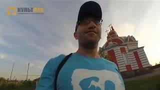 Vlog - Путешествия по Деревушкам ч.1.