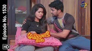 Attarintiki Daredi | 28th September 2019  | Full Episode No 1530 | ETV Telugu