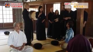 地域発信44ch 龍ヶ崎支局/メルボルン剣士来龍