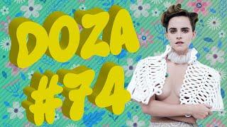 COUB DOZA #73 / Best Cube, лучшие приколы 2020 и смешные видео / Коубы и coube от канала Доза Смеха