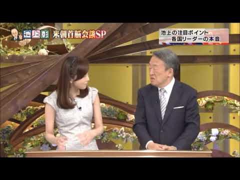 森本智子アナがPerfume似の服を着ていました^^