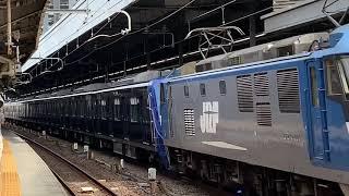 EF210 901クマイチ牽引相鉄21000系21102F甲種輸送8862レ名古屋通過