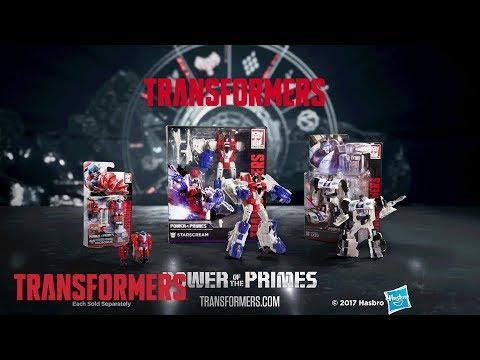 Transformers: Generations - Power of the Primes 變形金剛能量戰士系列