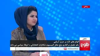 MEHWAR: Tensions In Election Commission Discussed