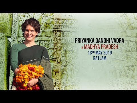 Smt. Priyanka Gandhi Vadra addresses a Public Meeting in Ratlam, Madhya Pradesh