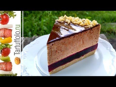 ШОКОЛАДНО-ЯГОДНЫЙ Торт БЕЗ