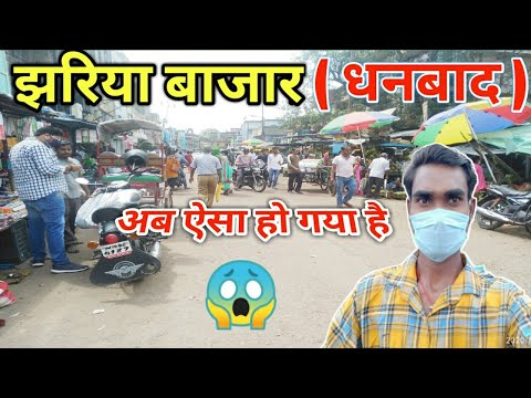 Century-old fires coming out of Jharia coalfileds of Dhanbad from YouTube · Duration:  3 minutes 3 seconds