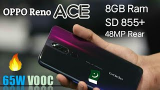 Oppo Reno Ace 65W VOOC (Fast Charging) SD 855+ || First Look,Design,Specs and Price🔥