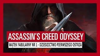 ASSASSIN'S CREED ODYSSEY: WĄTEK FABULARNY NR 1  - DZIEDZICTWO PIERWSZEGO OSTRZA