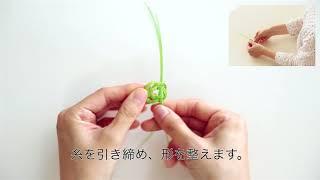 〈水引の結び方〉四葉のクローバー(3本取り) 四つ葉のクローバー 検索動画 28