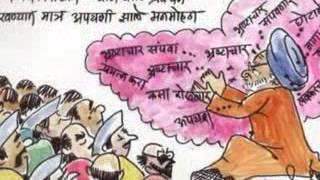 Bharat ka rehne wala hoon