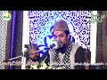 Best Quran Recitaion of 2018   Heart Touching Voice of qari Khadim Bilal Mujadadi