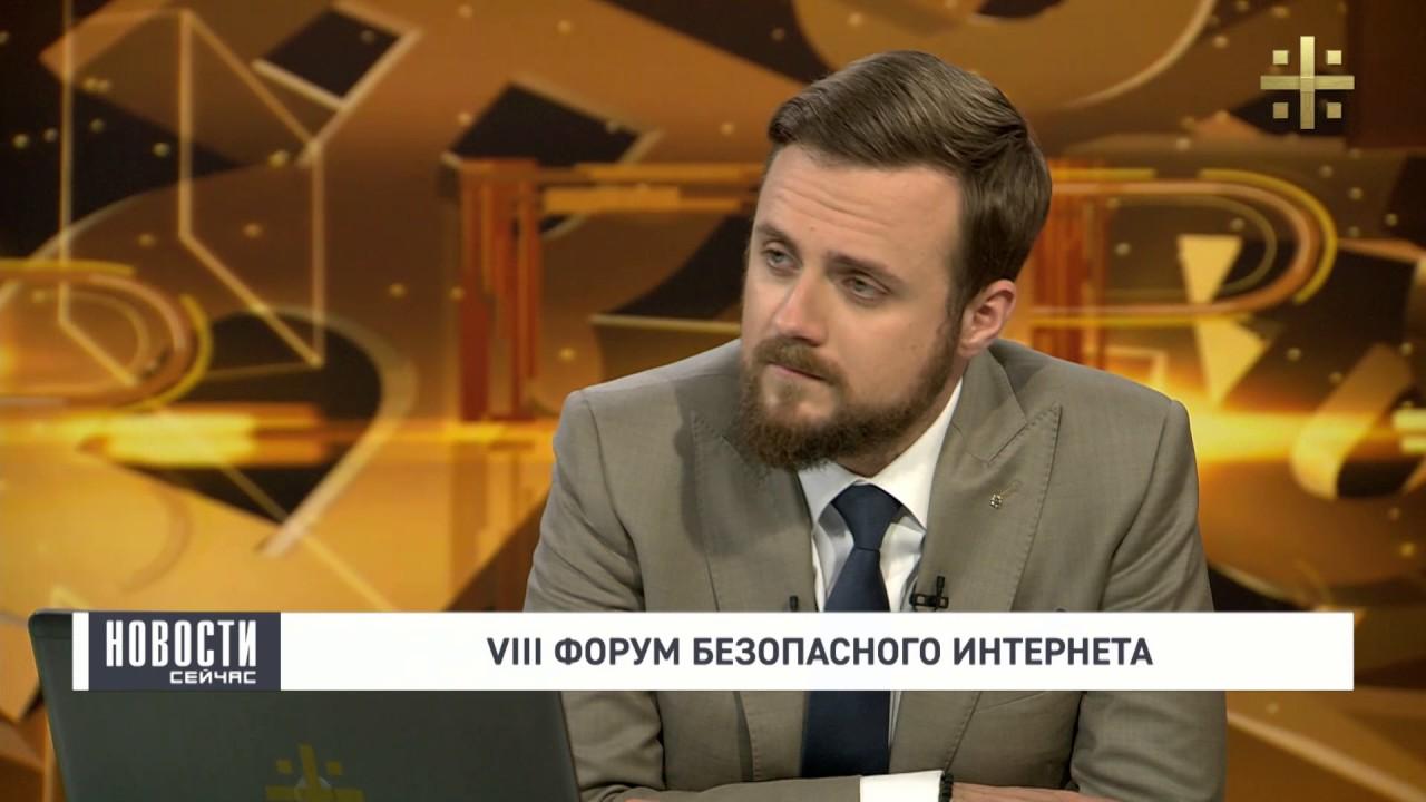 Сергей Михеев: Интернет - самое опасное оружие