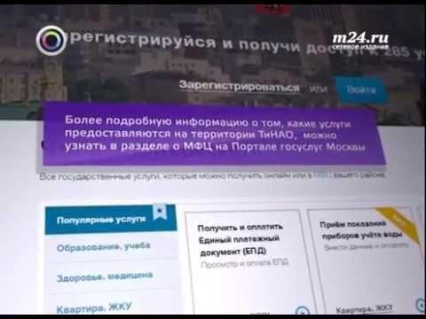В Троицком и Новомосковском округах работают мобильные МФЦ
