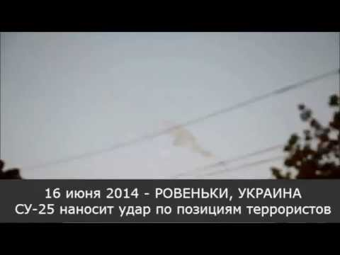 украина г.ровеньки знакомства