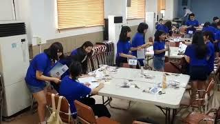 중학생 영신 드림파워 리더십 캠프 문제해결 프로그램