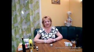 Кокосовое масло . Для женщин возраст+(Кокосовое масло . Для женщин возраст+ Уделите всего 15-30 минут уборке в зоне Спальня и за неделю Вы ее не узнае..., 2016-04-28T03:00:00.000Z)