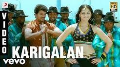 Vettaikaaran - Karigalan Video   Vijay, Anushka