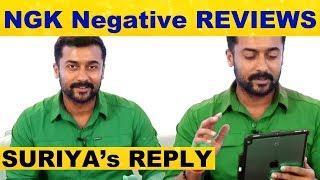 Suriya's Opinion About NGK Negative Reviews