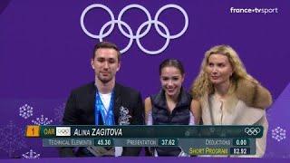 JO 2018 : Patinage artistique - Programme court. Zagitova, la tête et le record du monde !