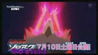 Zorua and Zoroark ~dance with the Devil