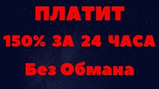 Как быстро заработать 1000 рублей в интернете  (НА ПОЛНОМ АВТОМАТЕ) БЕЗ ОБМАНА