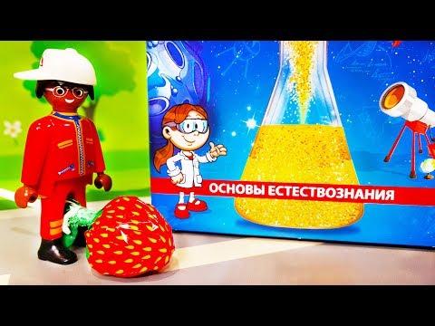 Мультики для детей. Видео с игрушками в мультике - Звездная пыль. Лего мультфильмы