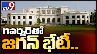 Jagan to meet governor, will stake claim to form government - …